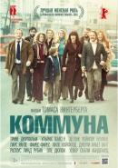 Смотреть фильм Коммуна онлайн на Кинопод бесплатно