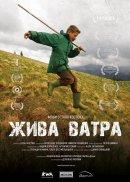 Смотреть фильм Жива ватра онлайн на Кинопод бесплатно