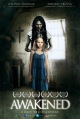 Смотреть фильм Пробуждённая онлайн на Кинопод бесплатно