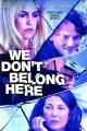 Смотреть фильм Нам здесь не место онлайн на Кинопод бесплатно