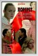 Смотреть фильм Портрет женщины в красном онлайн на Кинопод бесплатно