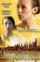 Смотреть фильм Домработница онлайн на Кинопод бесплатно
