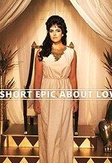 Смотреть A Short Epic About Love онлайн на Кинопод бесплатно