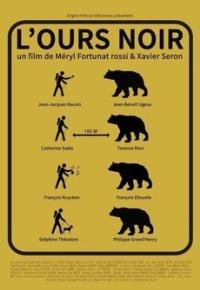 Смотреть Чёрный медведь онлайн на Кинопод бесплатно