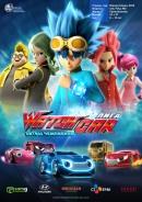Смотреть фильм Лига WatchCar. Битвы чемпионов онлайн на Кинопод бесплатно