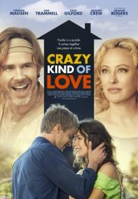 Смотреть Сумасшедший вид любви онлайн на Кинопод бесплатно