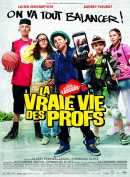 Смотреть фильм Удивительная жизнь учителей онлайн на Кинопод бесплатно