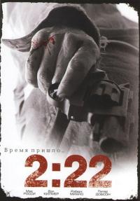 Смотреть 2:22 онлайн на Кинопод бесплатно