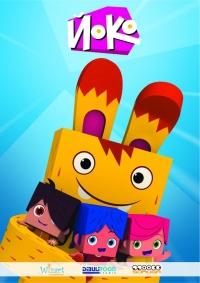 Смотреть Йоко онлайн на Кинопод бесплатно