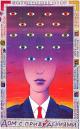 Смотреть фильм Дом с привидениями онлайн на Кинопод бесплатно