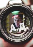 Смотреть фильм А.Д. онлайн на Кинопод бесплатно