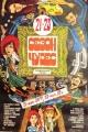 Смотреть фильм Сезон чудес онлайн на Кинопод бесплатно