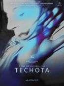 Смотреть фильм Теснота онлайн на Кинопод бесплатно