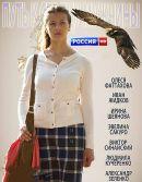 Смотреть фильм Путь к сердцу мужчины онлайн на Кинопод бесплатно