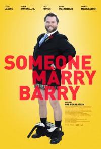 Смотреть Поженить Бэрри онлайн на Кинопод бесплатно