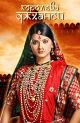 Смотреть фильм Королева Джханси онлайн на Кинопод бесплатно