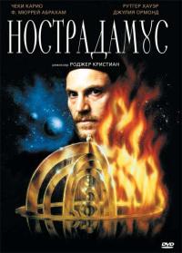 Смотреть Нострадамус онлайн на Кинопод бесплатно