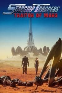 Смотреть Звёздный десант: Марсианский предатель онлайн на Кинопод бесплатно