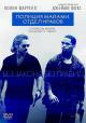 Смотреть фильм Полиция Майами: Отдел нравов онлайн на Кинопод бесплатно