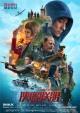 Смотреть фильм Авантюристы онлайн на Кинопод бесплатно