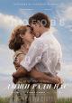 Смотреть фильм Дыши ради нас онлайн на Кинопод бесплатно