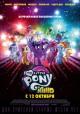 Смотреть фильм My Little Pony в кино онлайн на Кинопод бесплатно