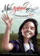 Смотреть фильм Мой лучший друг онлайн на Кинопод бесплатно