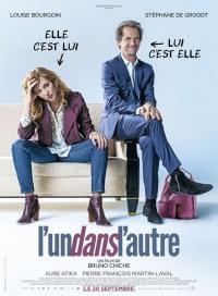Смотреть Любовь-морковь по-французски онлайн на Кинопод бесплатно