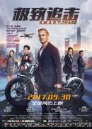 Смотреть фильм Шанхайский перевозчик онлайн на Кинопод бесплатно