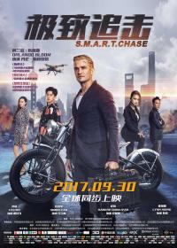 Смотреть Шанхайский перевозчик онлайн на Кинопод бесплатно