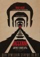 Смотреть фильм Пассажир онлайн на Кинопод бесплатно