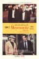 Смотреть фильм Истории семьи Майровиц онлайн на Кинопод бесплатно