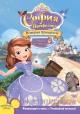 Смотреть фильм София Прекрасная: История принцессы онлайн на Кинопод бесплатно