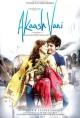 Смотреть фильм Акаш и Вани онлайн на Кинопод бесплатно