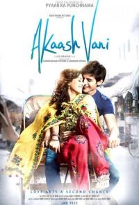 Смотреть Акаш и Вани онлайн на Кинопод бесплатно
