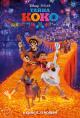 Смотреть фильм Тайна Коко онлайн на Кинопод бесплатно
