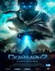 Смотреть фильм Скайлайн 2 онлайн на Кинопод бесплатно