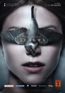 Смотреть фильм Тельма онлайн на Кинопод бесплатно