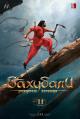 Смотреть фильм Бахубали: Рождение легенды онлайн на Кинопод бесплатно