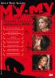 Смотреть фильм Му-Му онлайн на Кинопод бесплатно