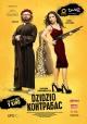 Смотреть фильм DZIDZIO Контрабас онлайн на Кинопод бесплатно