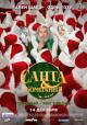Смотреть фильм Санта и компания онлайн на Кинопод бесплатно