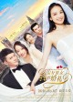 Смотреть фильм Свадьба лучшего друга онлайн на Кинопод бесплатно