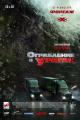 Смотреть фильм Ограбление в ураган онлайн на Кинопод бесплатно